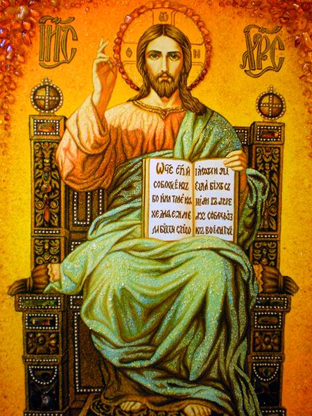 Молитвы, Молитвенные Заговоры