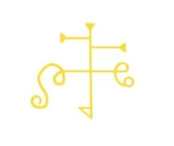 символ архангела Рафаэля магия таро джунга