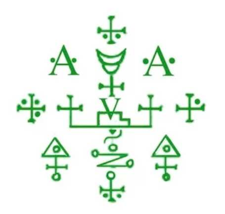 символ архангела Уриэля